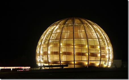 Sede do CERN (Foto: AP)