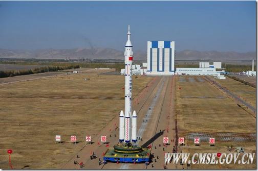 Langa Marcha 2F dirige-se ao local de lançamento (Foto: CMSE)