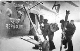 Helicóptero civil usado na operação de busca