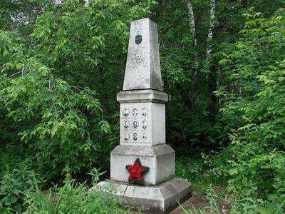 Monumento aos nove estudantes (Foto: Dmitriy Nikishin)