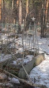 Túmulo de Zolotarev
