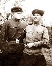 Zolotarev e amigo na guerra